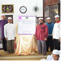 Program Ambang Ramadhan 2019